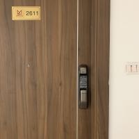 Lắp khóa cửa điện tử, khóa vân tay tại chung cư Imperial Plaza 360 Giải Phóng, Thanh Xuân, Hà Nội