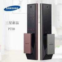 So sánh khóa cửa Samsung SHP-DP738 vs Samsung SHP-DP609