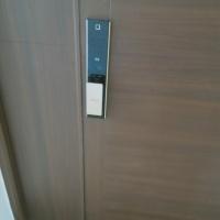 Thay lắp, sửa chữa khóa cửa vân tay tại HPC Landmark 105 Tố Hữu, An Hưng Văn Phú