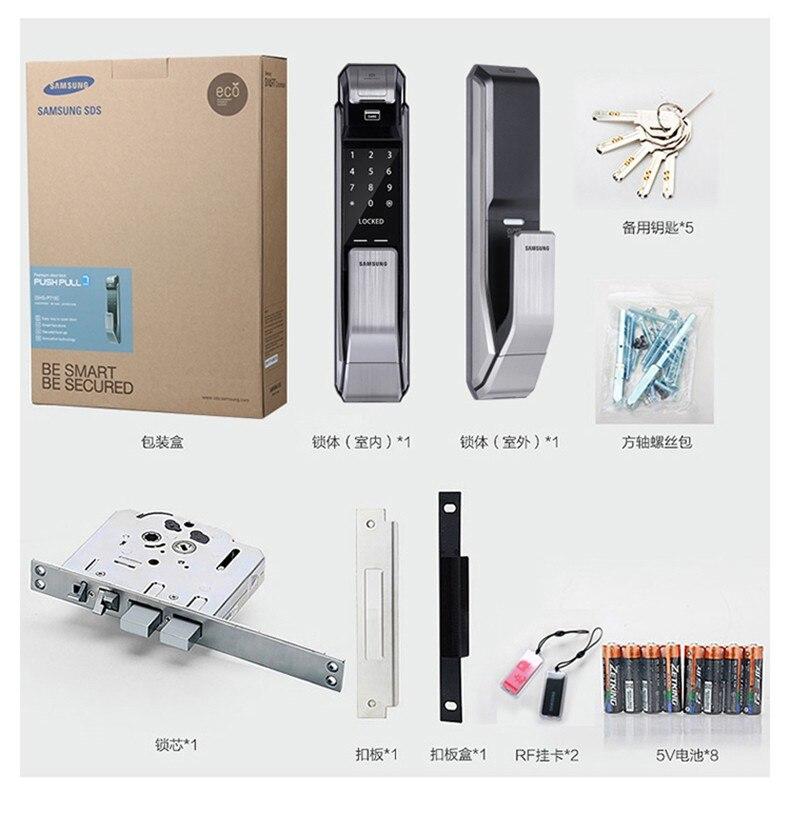 Khóa cửa vân tay cho gia đình samsung rất dễ lắp đặt và sử dụng