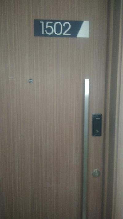 Lắp đặt khóa cửa điện tử tại khu Thảo Điền