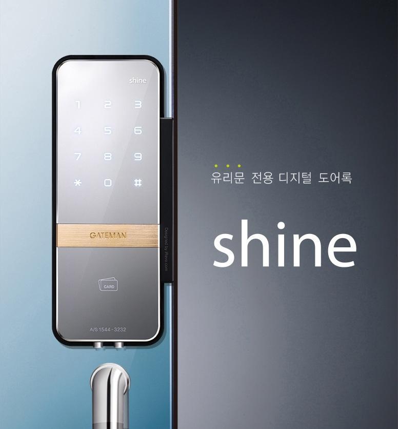 Cách nhận biết khóa cửa điện tửGateman Shine 2 Way chính hãng