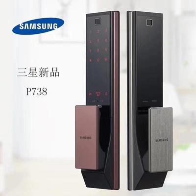 Khóa cửa Samsung DP-738 / DP-739